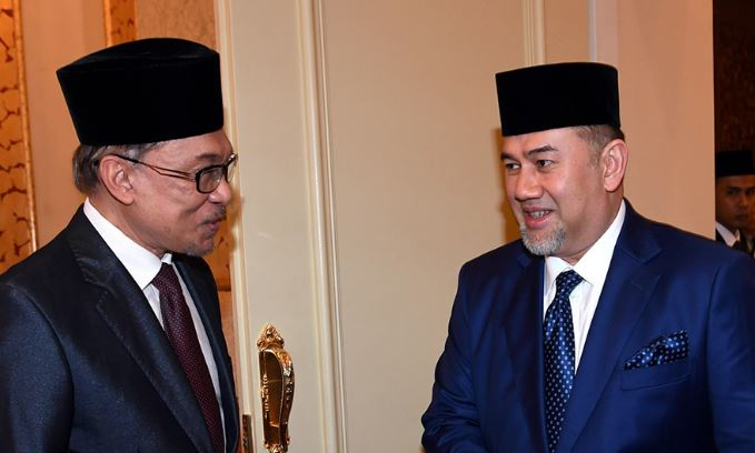 Image result for anwar jumpa agong